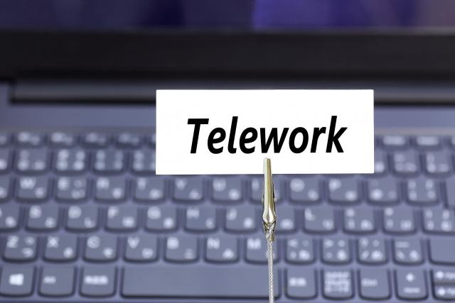 テレワーク