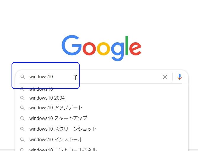 ブラウザで検索